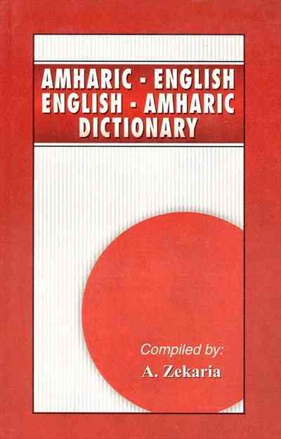 Dictionary Amharic-English English-Amharic By Zekaria, A.